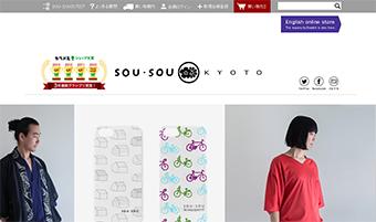 【運営賞】SOU・SOU(ソウ・ソウ)