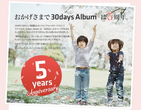 30days_5th.jpg