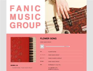 FANIC_design_001.png