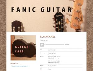 FANIC_design_002.png