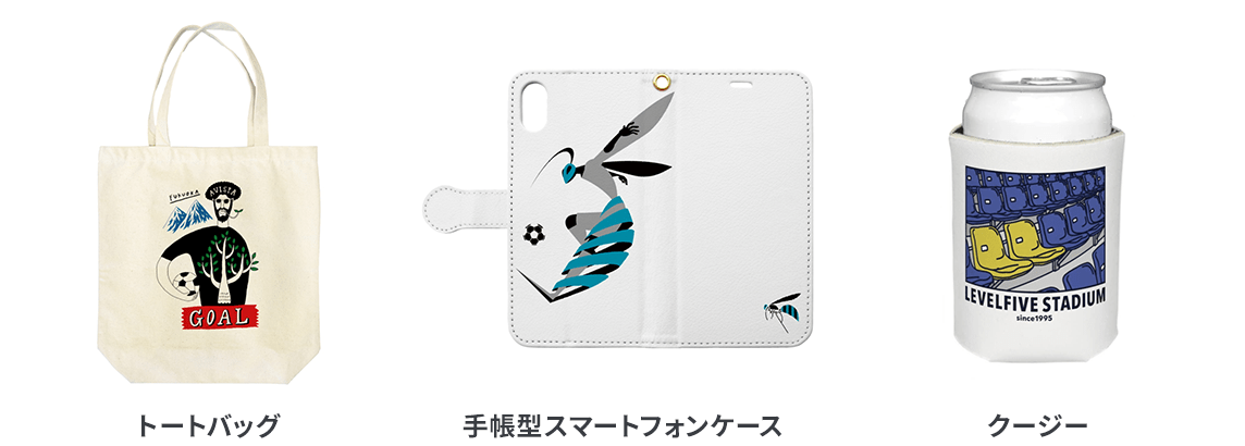 トートバッグ / 手帳型スマートフォンケース / クージー