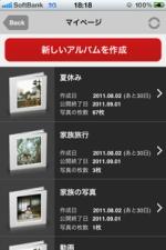 album_list.jpg