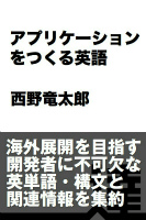 booklog_app.jpg