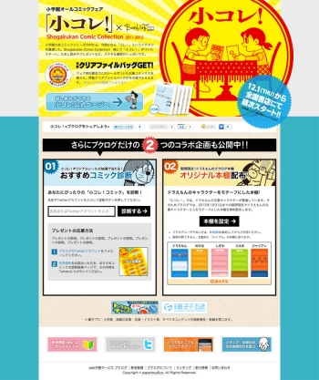 booklog_scc_top.jpg