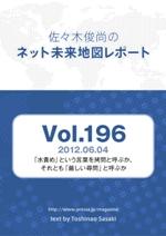 booklog_serialization_sakuhin01.jpg