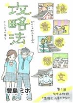 booklog_serialization_sakuhin02.jpg