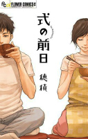 booklog_shikino.jpg
