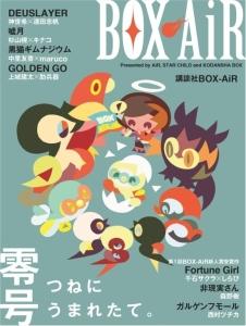 box-air_0.jpg