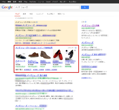cms_googleshopping_shop01.jpg