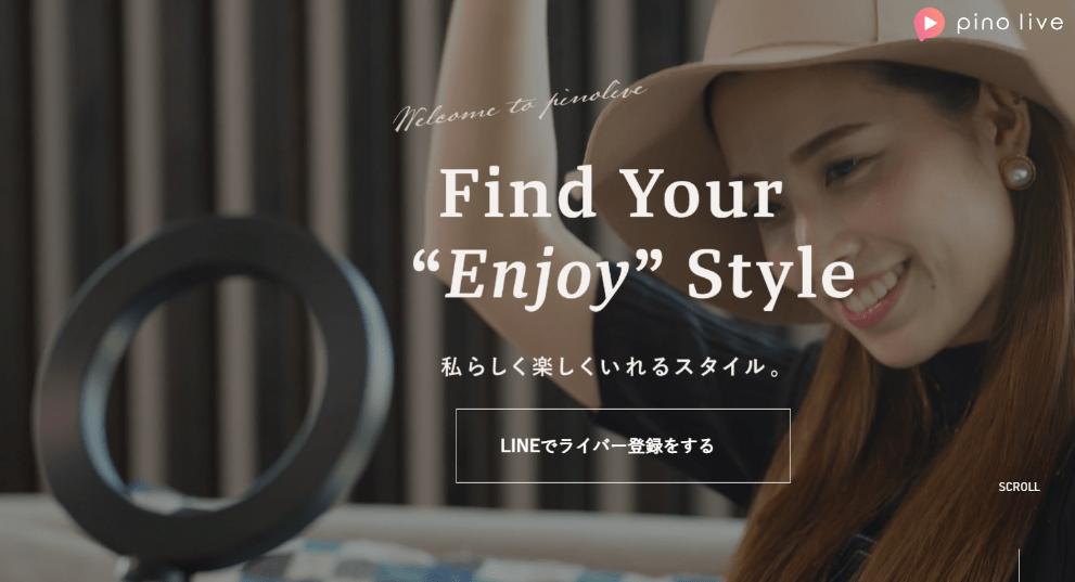 """【画像】育成型ライバープロダクション「pino live」のサイトTOPビジュアル。コンセプトは「Find Your """"Enjoy"""" Style 私らしく楽しくいれるスタイル。"""