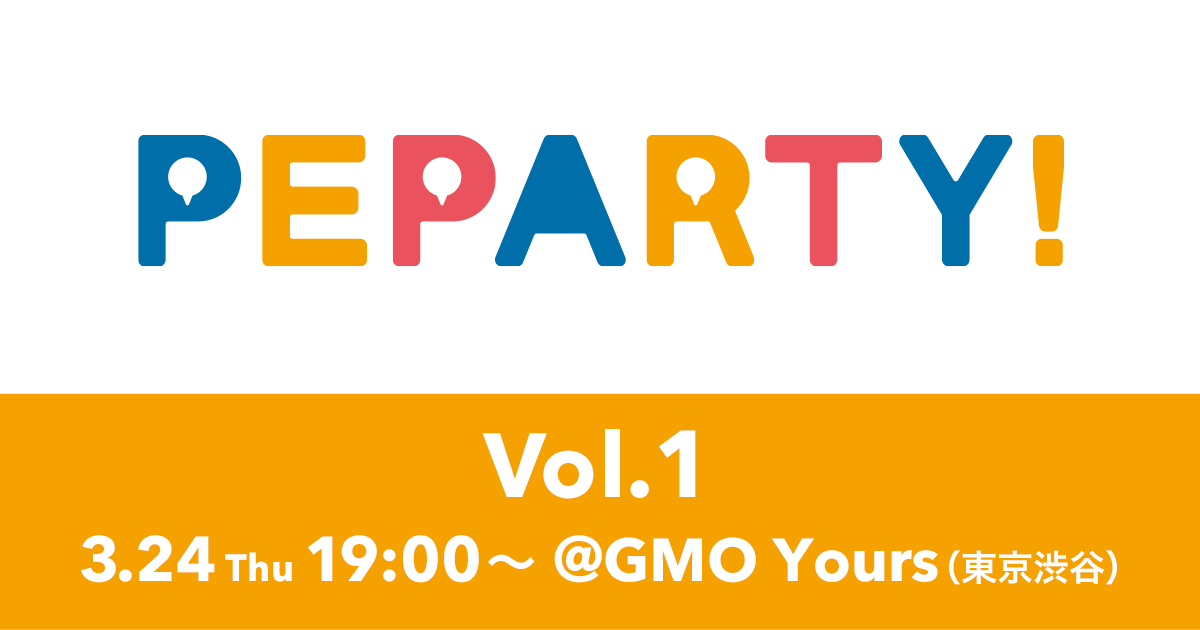 PEPARTY!vol.1