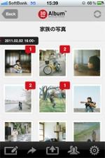 iphone_app2.jpg