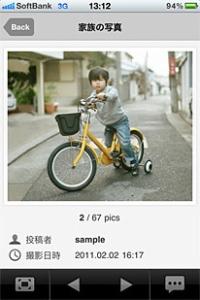 iphone_app3.jpg