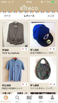 kiteco_category.jpg