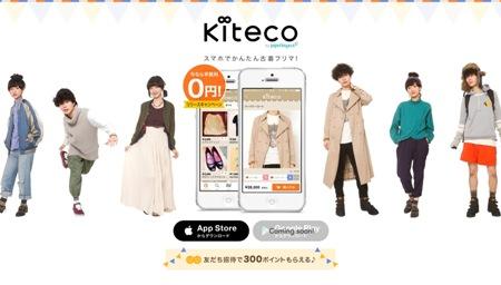 kiteco_top.jpg