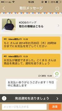 kiteco_trading.jpg