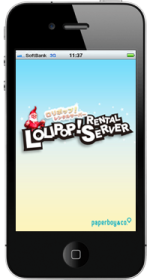 lolipop_iphone_app02.png