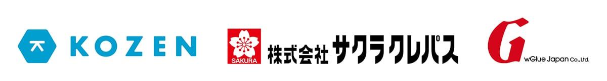 現時点での参加パートナー企業のロゴ一覧