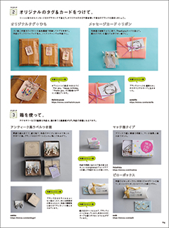minne HAND MADE LIFE BOOK 画像