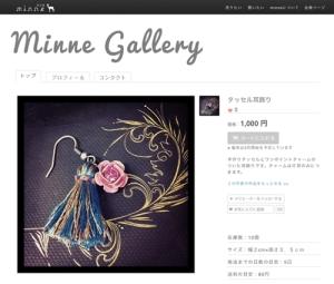 minne_gallery.jpg