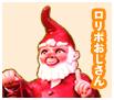 pepabook_ojisan.png