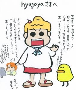 saibara_shikishi.jpg